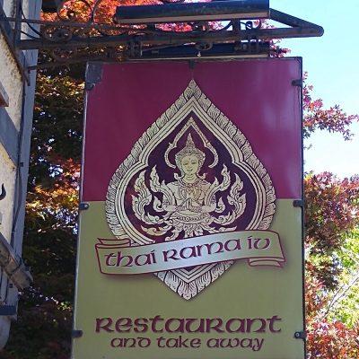 Thia Restaurant